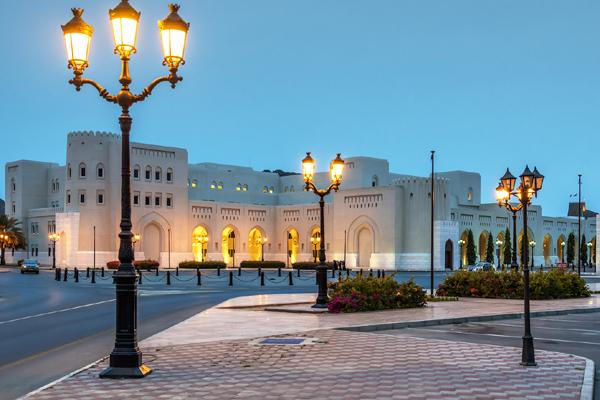 Oman Real