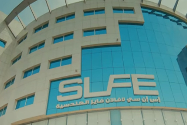 SLFE ...one of the firm's Saudi ventures.