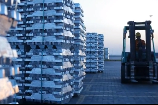 Gulf Construction Online - Sohar Aluminium in deal to set up $100m