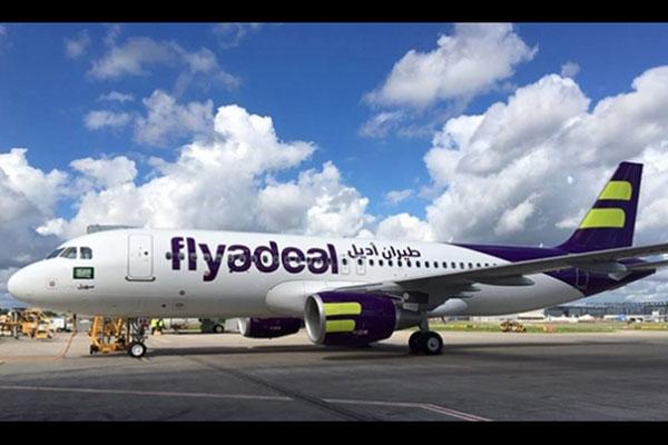 Joramco Inks Mro Deal With Saudi Arabias Flyadeal