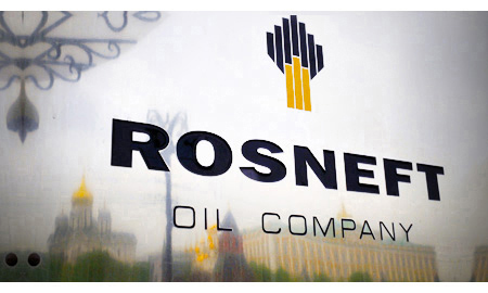 Rosneft ... letting CNPC buy stake