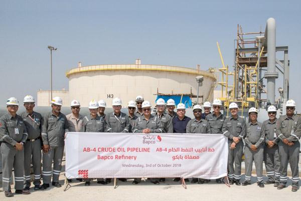 Saudi Aramco and Bapco team celebrates commissioning milestone.