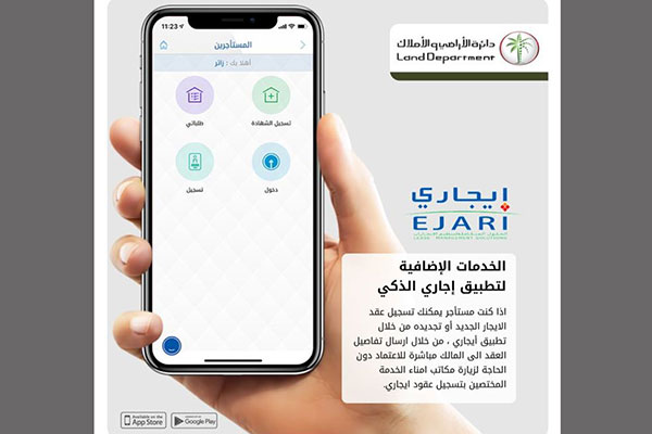 Gulf Construction Online - DLD adds new services to Ejari smart app