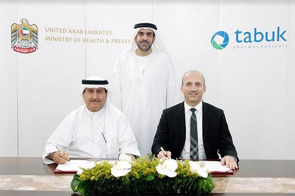 UAE ministry, Tabuk partner for medical supplies