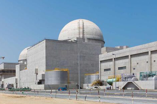 UAE's nuclear power plant ... slight delay seen