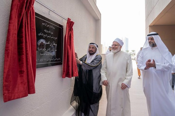 Dr Sheikh Sultan inaugurating the Waqf Tower.