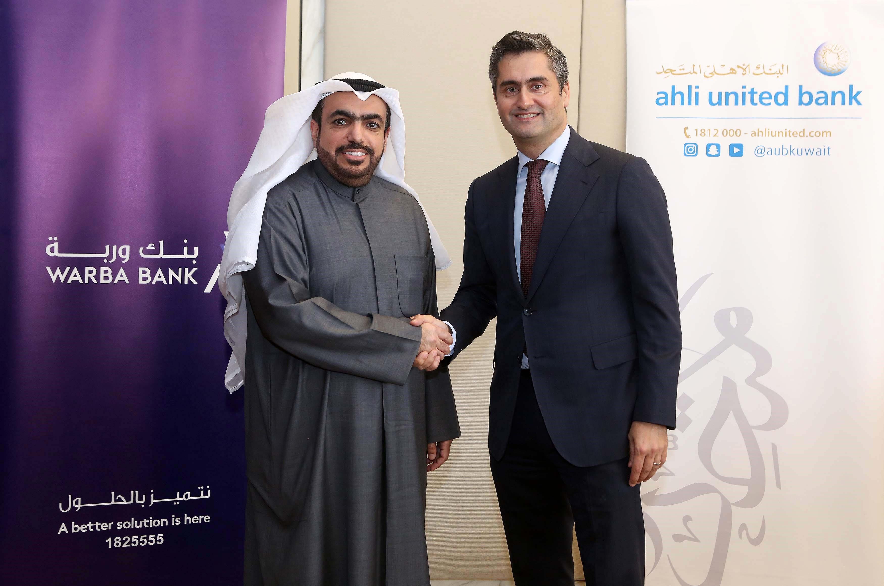Warba buys major AUB stake in Kuwaiti financial group
