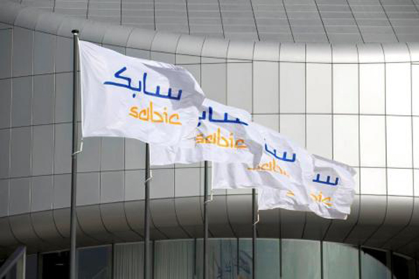 Sabic awards Fluor EPC contract in Netherlands