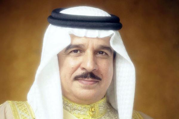 Majesty King Hamad ...Royal Decree