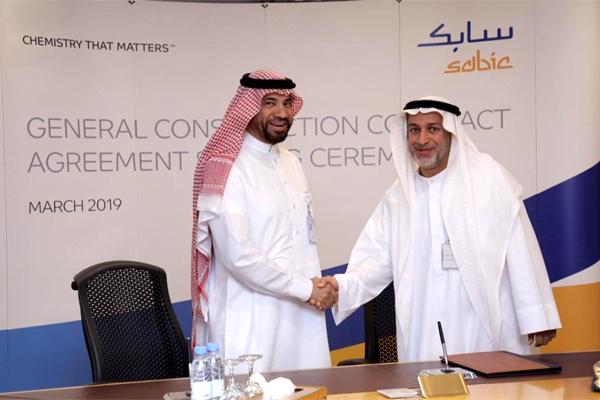 Sabic signs deal with major Saudi building contractors