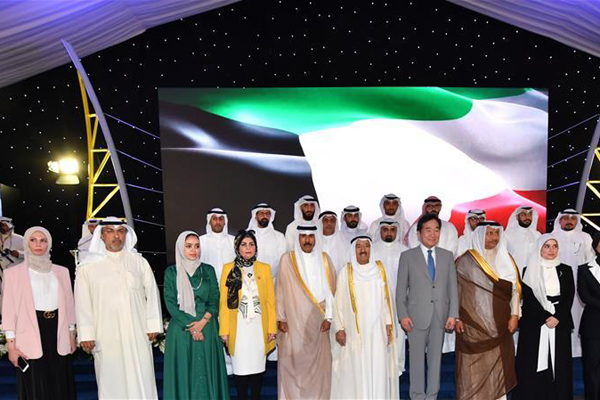 Kuwait's Amir HH Sheikh Sabah and Kim at the inauguration.