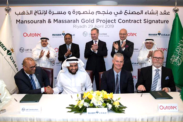 Saudi Maaden officials ink deal with Outotec and L&T executives.