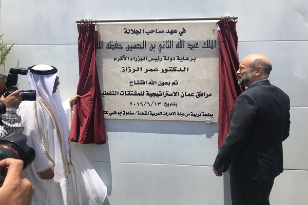 Jordan completes UAE-funded oil storage facilities project