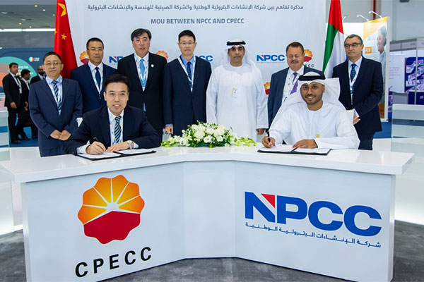 NPCC signs oil & gas tie-ups with two Chinese firms<br>Image courtesy: WAM
