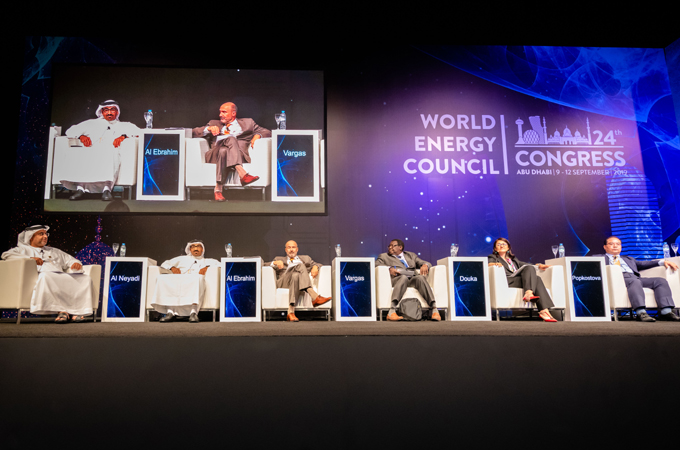 Dr. Matar Al Neyadi speaks at a session at WEC