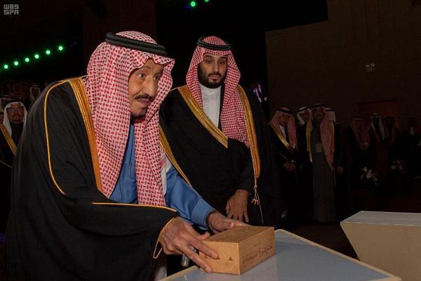 King Salman at the ceremony. Image courtesy: SPA