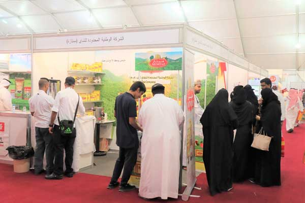 Gulf Industry Online - Omani firms take part in Saudi food expo