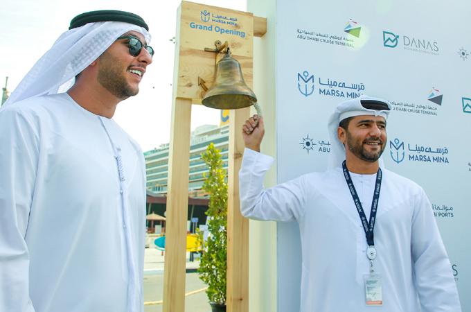 Captain Al Shamisi and Al Fahim during the grand opening of Marsa Mina