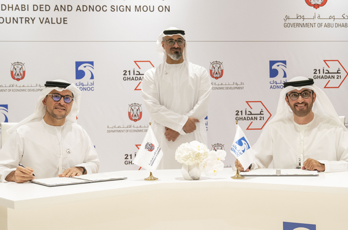 Officials at the signing. Image courtesy: Wam
