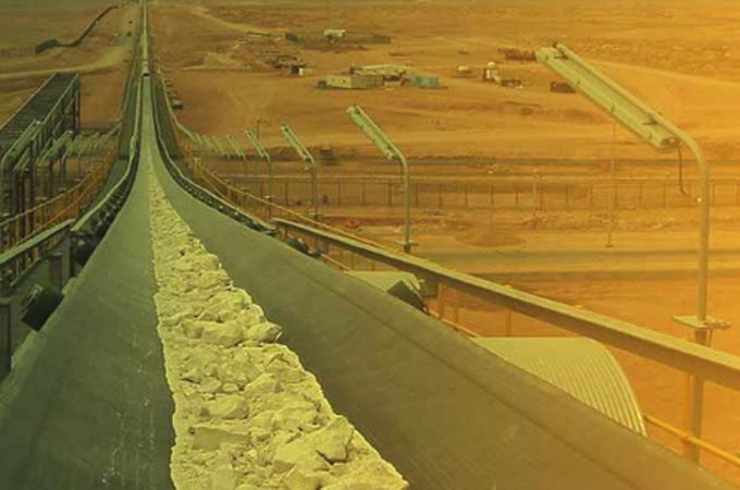 马阿登完成23亿美元的磷酸盐部门再融资