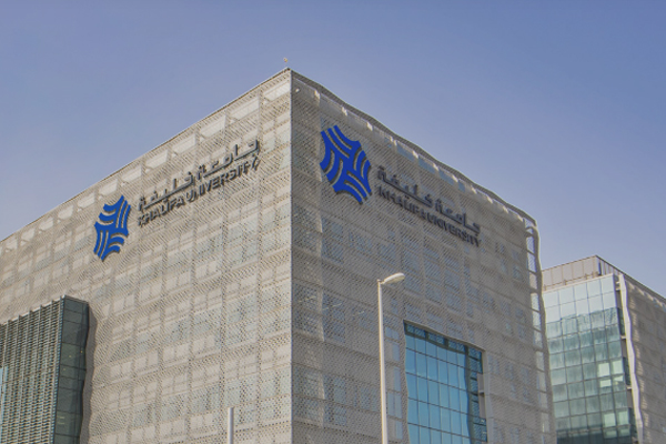The Khalifa University of Science and Technology