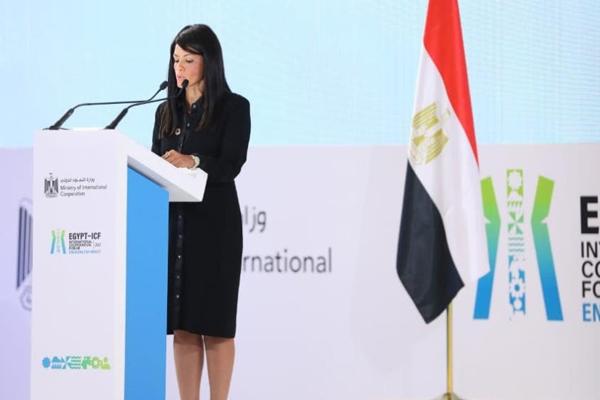 Dr Rania A Al-Mashat