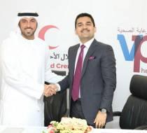Trade Arabia Trade Arabia Middle East Amp Gcc Business
